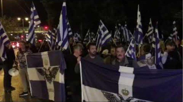 Συγκέντρωση διαμαρτυρίας πρεσβεία Αλβανίας