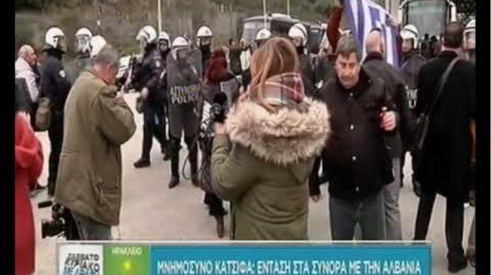 Μνημόσυνο Κατσίφα - Ένταση στα ελληνοαλβανικά σύνορα