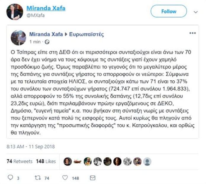 Ksafa12