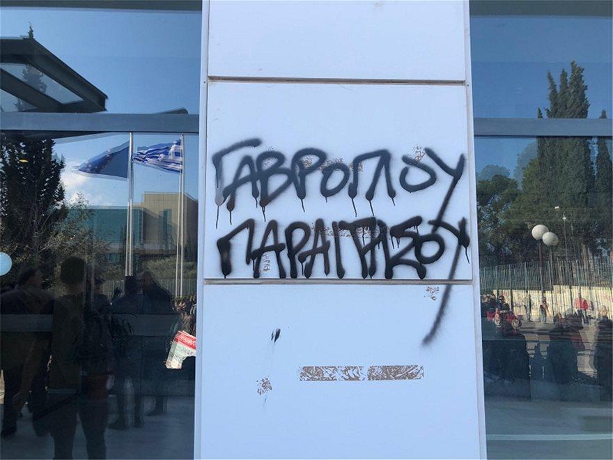 ntou_paideias_mpogia_paraitisou