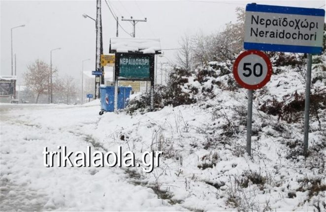 trikala-fot1