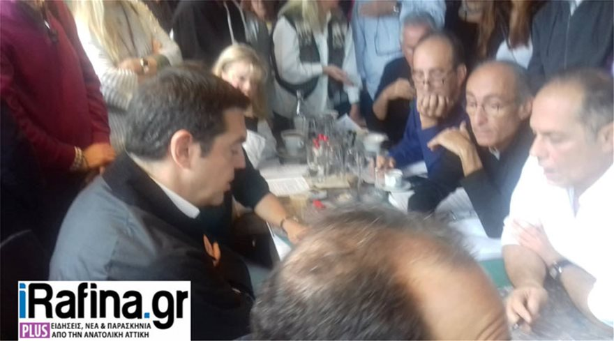 tsipras_spirtzis_katoikoi_mati1