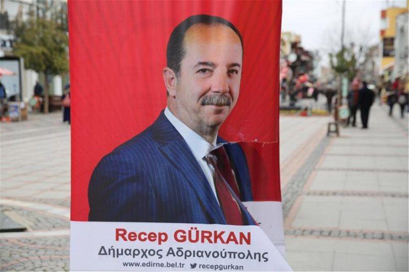 recep_gurkan