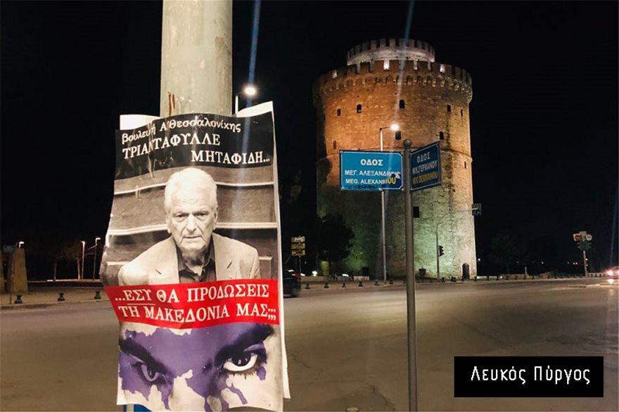 afises-thessaloniki-ena