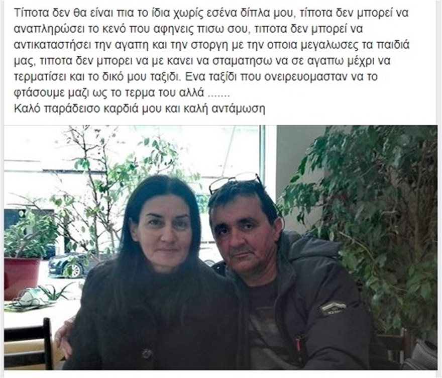 nasos_bougiklis