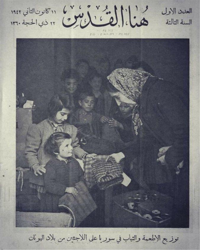 greek_refugees_syria_erdogan