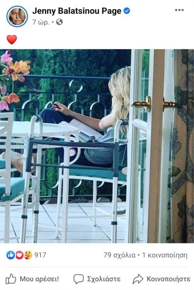 amalia_kostopoulou