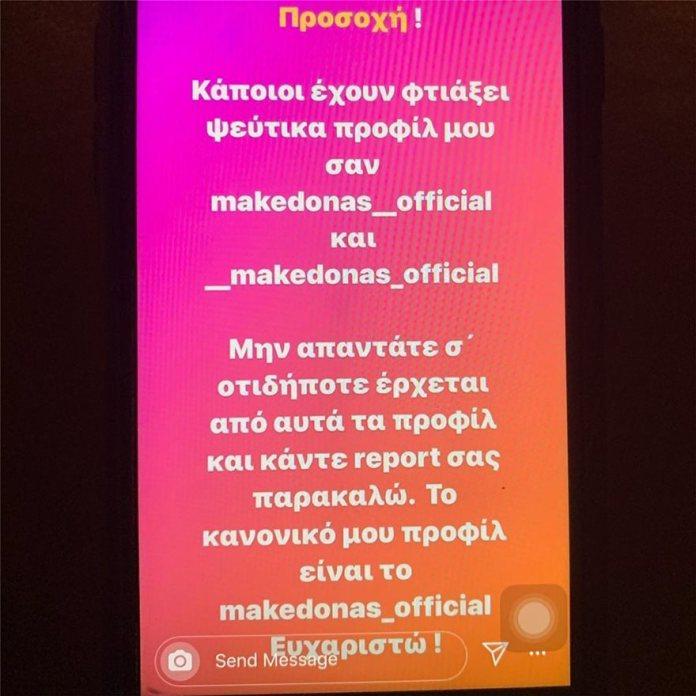 makedonas_official_108122471_291731378549937_3255602801851927210_n