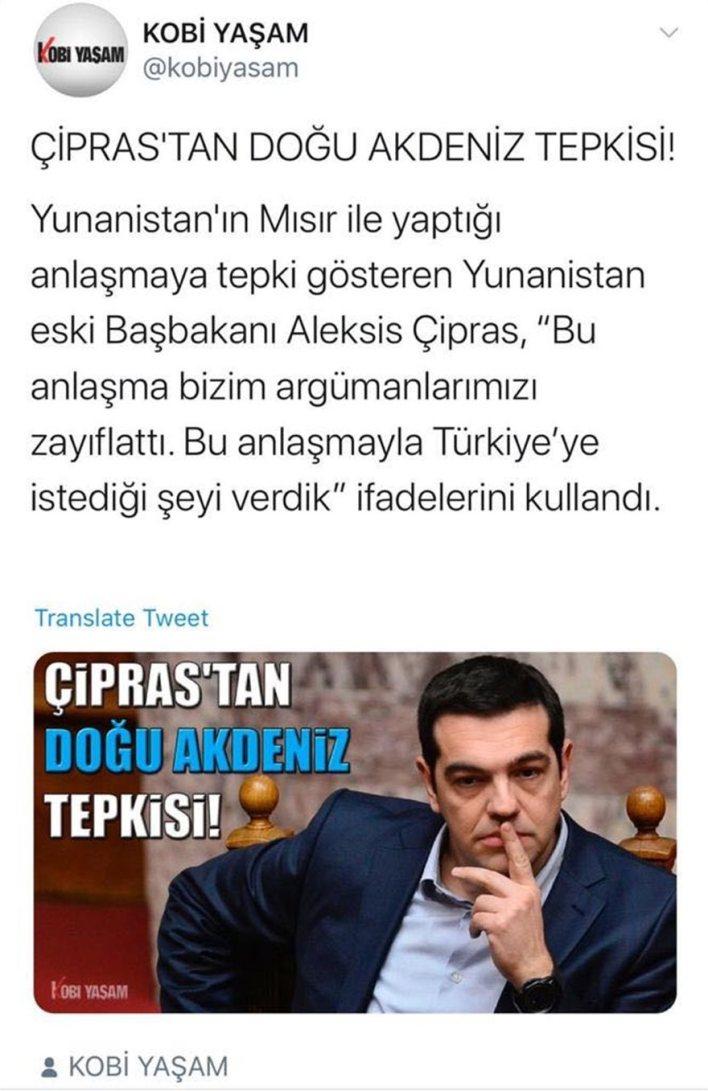 tsipras_twiter10
