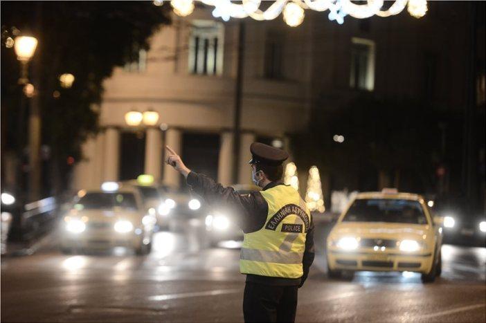 syntagma-police
