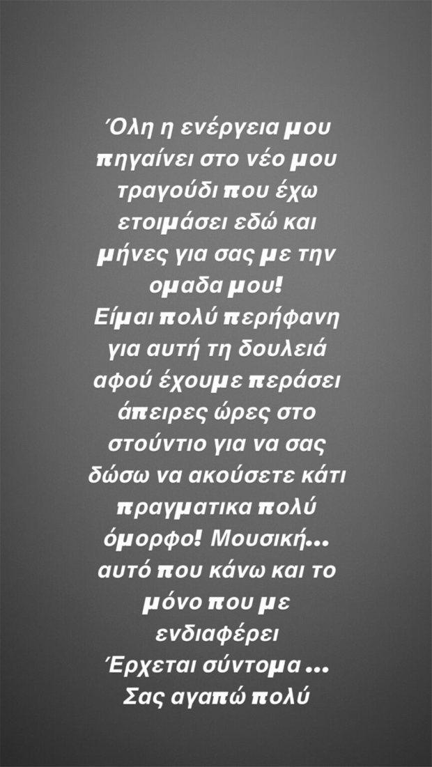 lioliouinsta_story2