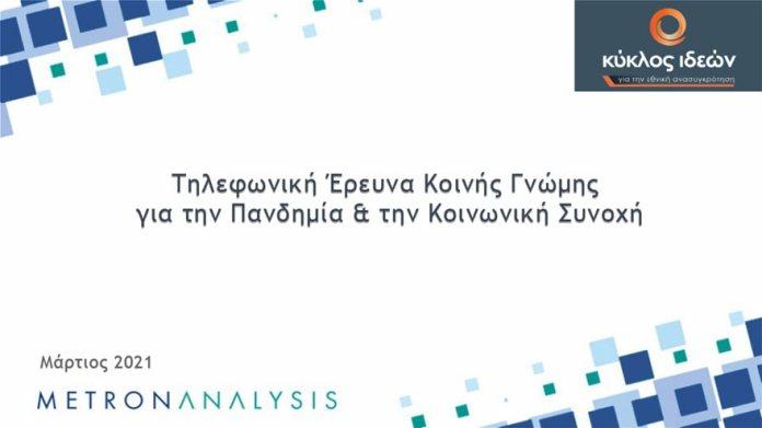 s25024_economics-15