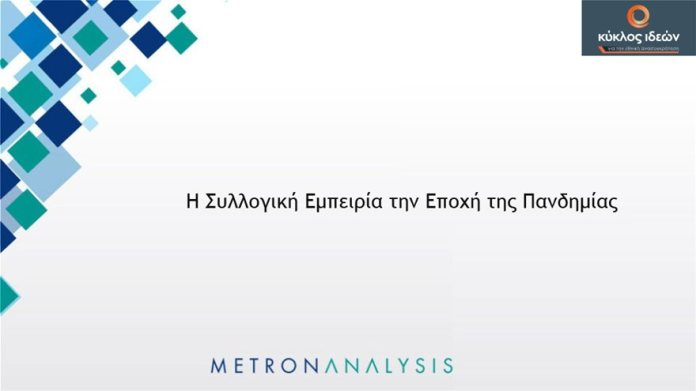 s25024_economics-3