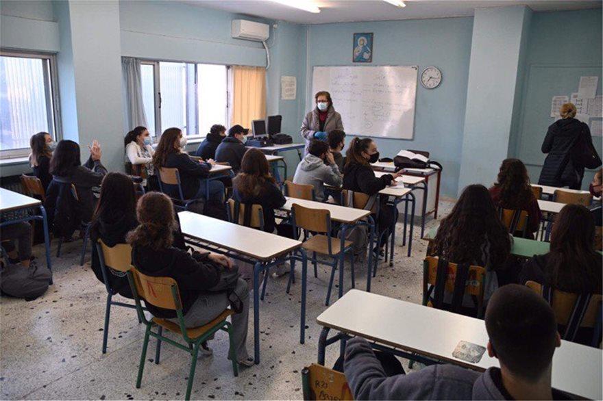 μαθητες_3