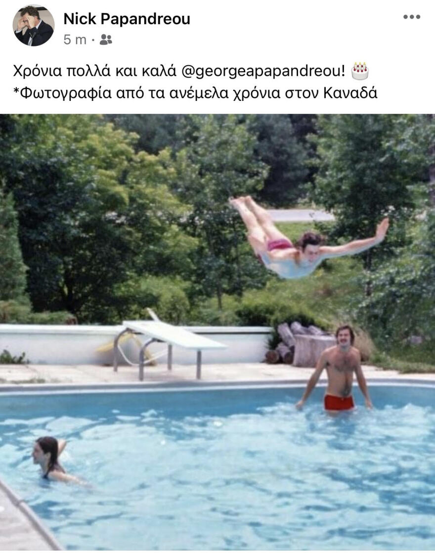 nikos-giorgos