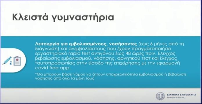 karta4b