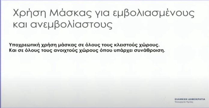 karta6b