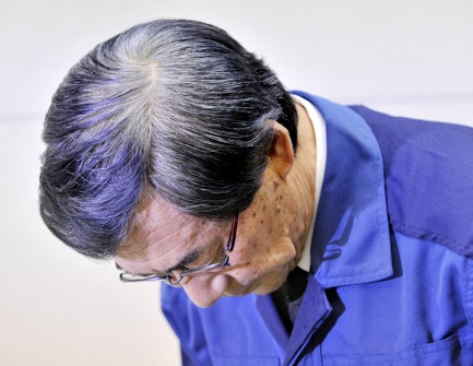 Yoshikazu Tsuno/13.04.2011/AFP