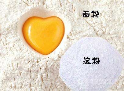 澱粉是麵粉嗎 澱粉和麵粉的區別 - 壹讀