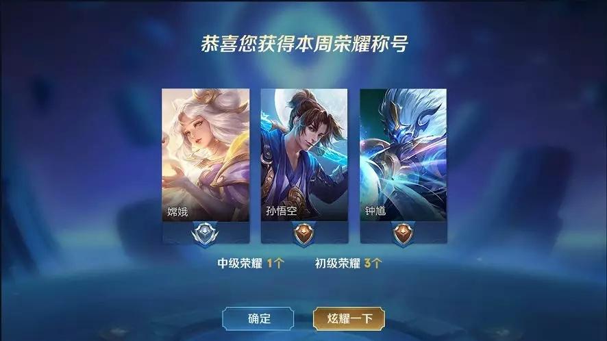 王者榮耀:IOS和安卓免root修改戰區定位,輕鬆獲得省級金牌! - 壹讀