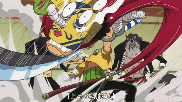 海賊王戰鬥招式取名考據之索隆篇 - 壹讀