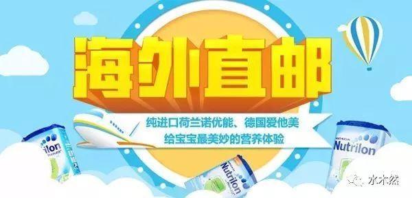 1噸奶粉賣出10噸銷量,澳最大奶粉生產商宣布退出中國! - 國際政治時事 - 政經文教 - 論壇 - 佳禮資訊網