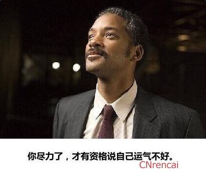 經典電影名言臺詞 - 壹讀