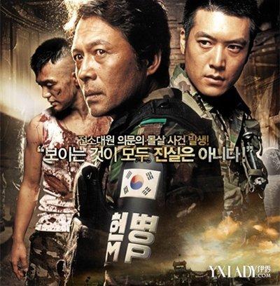 韓國戰爭電影有哪些 推薦三部韓國經典戰爭大片 - 壹讀