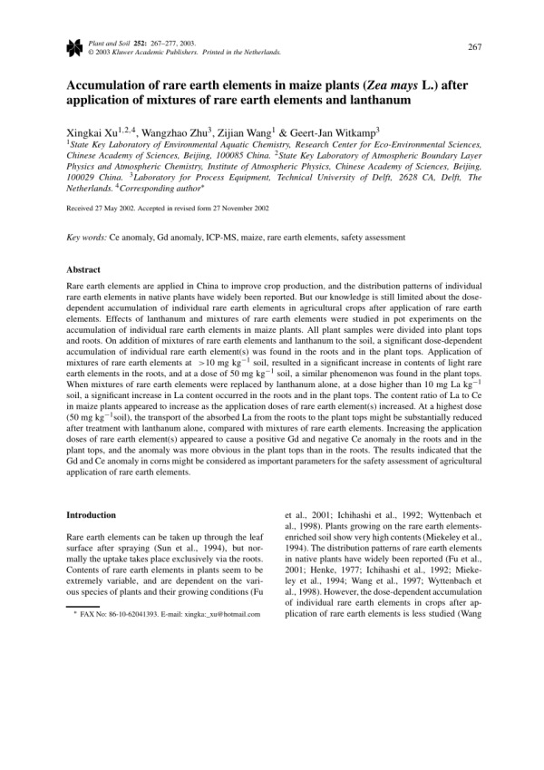 (𝗣𝗗𝗙) Accumulation of rare earth elements in maize plants ...