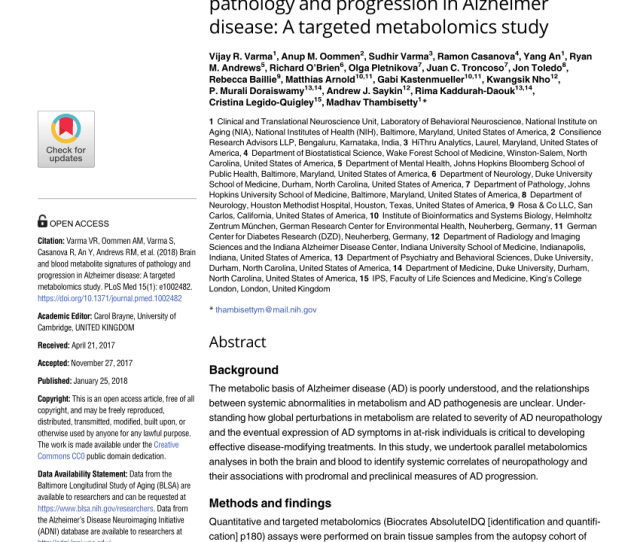 Pdf Brain And Blood Metabolite Signatures Of Pathology And Progression In Alzheimer Disease A Targeted Metabolomics Study