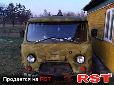 Продам УАЗ 3303 . Фото продажа на RST. Технические ...