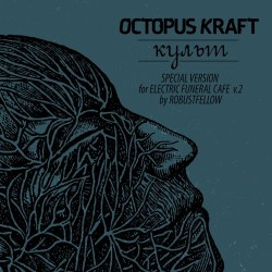 Octopus Kraft artwork