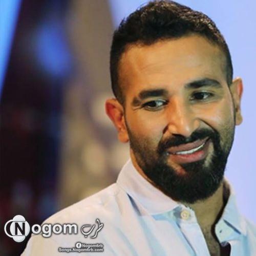 أغنية احمد سعد بحبك يا صاحبي Mp3 من مسلسل يونس ولد فضة تحميل
