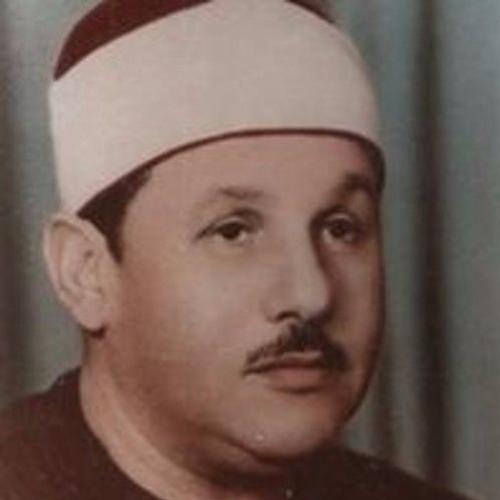 المصحف المرتل نسخة الإذاعة المصرية لفضيلة القارئ الشيخ