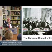 The Jewish Claim to Jerusalem: The Case Under International Law - Dr. Jacques Gauthier