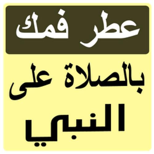 ولا تحسبن الذين قتلوا في سبيل الله أمواتا بل أحياء عند ربهم