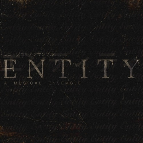 ENTITY – ep