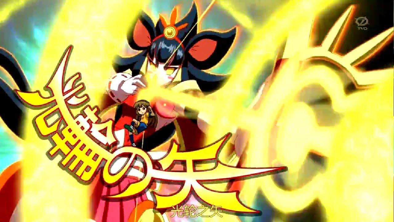 閃電十一人GO! 時空之石-曉之巫女天照+光輪之矢 - YouTube