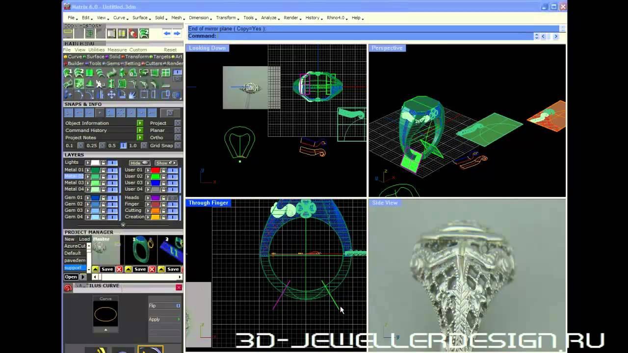 Gemvision matrix software free download