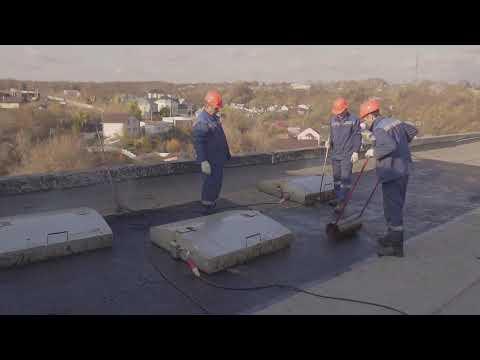 """Видео монтаж наплавляемой кровли от """"Кровля-52"""""""