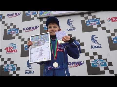 5 этап Чемпионата и Первенства РТ по картингу на кубок команды «КАМАЗ-мастер» 19-20 сентября 2020 г.