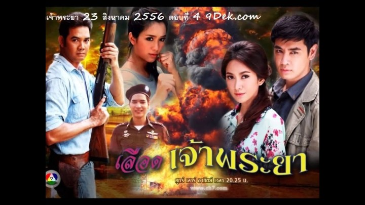watch thai lakorn online free english sub