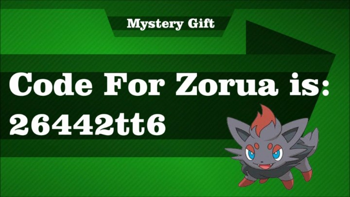 all mystery gift codes for alpha sapphire