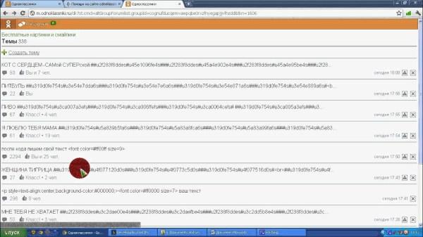 как отправить картинки на сайте одноклассники.ru - YouTube
