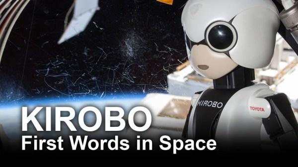 World First Kirobo Robot Astronaut Speaks in Space YouTube