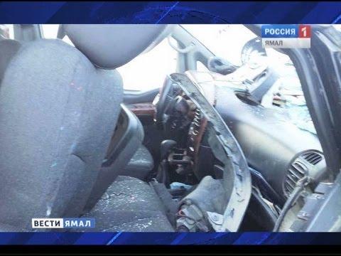Авария на трассе Ноябрьск-Вынгапуровский. Пострадали дети.