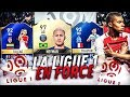 FIFA 17 - LA LIGUE 1 EN FORCE SUR FUT CHAMPION ! ON TESTE NEYMAR PSG 97 !.mp3