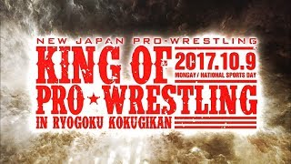 Image result for njpw king of pro wrestling 2017