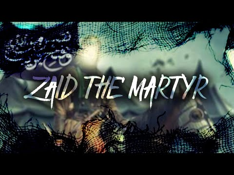Zaid Al Shahid - زيد الشهيد