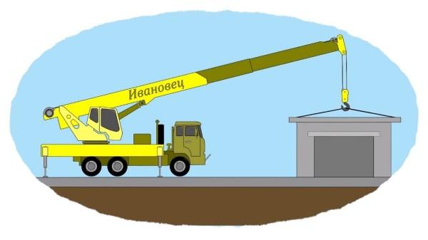 Раскраска - Мультфильм для детей - Сборник про грузовики ...